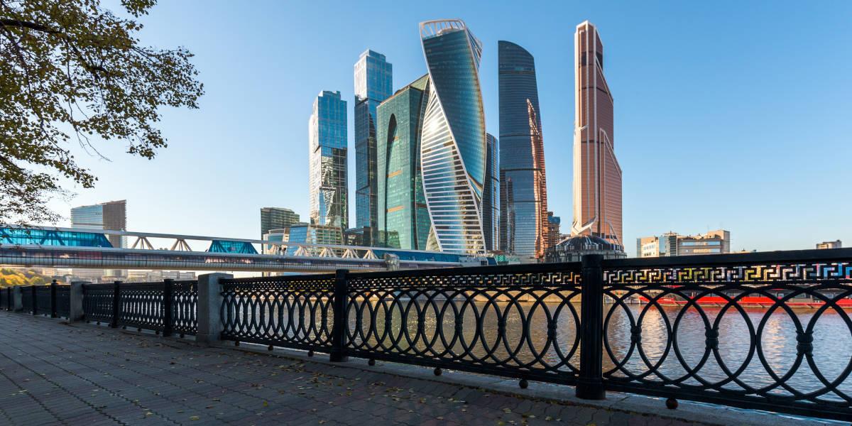 Évènement | Bilan des rencontres d'affaires AURA-Russie